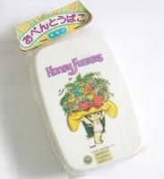 HoneyFunnies 弁当箱角型 プラスチック製