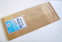 木製洗濯板 国産 通販