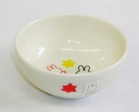 ミッフィー磁器製小鉢 特価 通販
