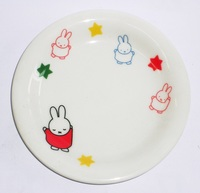 ミッフィー磁器製小皿 特価 通販