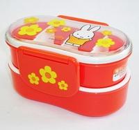 ミッフィー二段弁当箱 特価 通販 ランチボックス