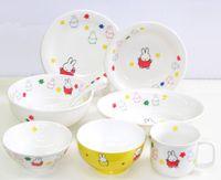 ミッフィー磁器食器8種類セット 特価 通販