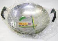 昭和レトロ アルマイト 中華鍋 通販 販売