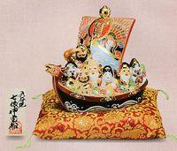 九谷焼 6号七福神宝船 盛 特価 記念品