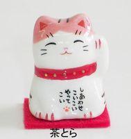 薬師窯 彩絵まめ福招き猫48個入りセット 特価 通販
