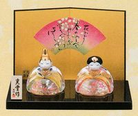 コンパクトなガラスの雛人形 薬師窯 特価 通販