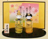 薬師窯 コンパクトなガラスの雛人形 特価 通販