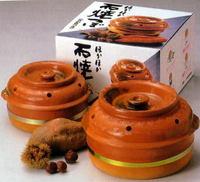 ばんこ焼 石焼き芋壺 ほかほか石焼 通販 激安