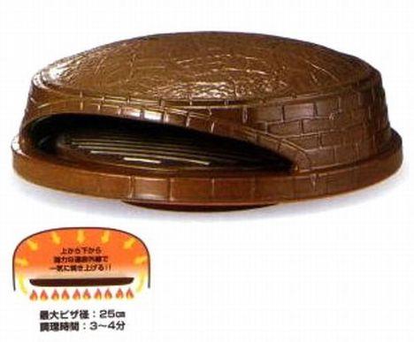 万古焼 ピザ焼窯 陶器 ピザ焼鍋 ピッツエリア 通販