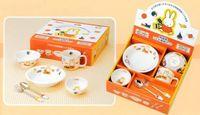 ミッフィー磁器製食器ギフトセット(M)特価 通販