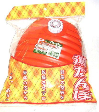ポリ製湯たんぽ 通販 湯丹保