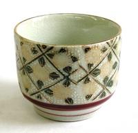 昭和レトロ 九谷焼 反り湯呑み 陶器食器