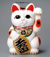 常滑焼 梅月 招き猫右手 特価 通販