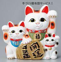 常滑焼 梅月 三匹猫 貯金箱 特価 通販