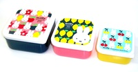 ミッフィーシールBOX(4個セット)特価 通販
