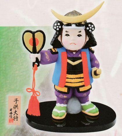 昭峰窯 わんぱく大将五月人形 特価 通販