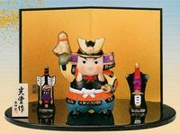 薬師窯 五月人形と兜 全品20%引きの激安