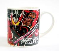 仮面ライダーセイバー磁器製 マグカップ 特価 通販