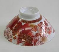 昭和レトロ 九谷焼 陶器 茶わん 食器