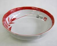昭和レトロ 瀬戸 陶器 深皿 中鉢 食器