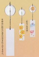自分で模様を描くガラスのオリジナル風鈴。激安通販