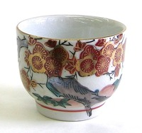 昭和レトロ 九谷焼 梅湯呑み 陶器食器