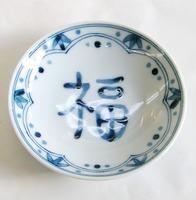 美濃焼 染付け小皿 特価 激安 通販