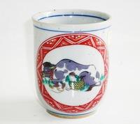 九谷焼 くたに焼 牛 ウシ 丑 湯飲み 湯のみ特価通販