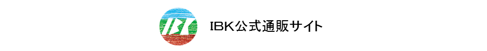 IBK公式通販サイト