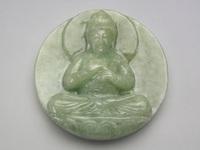 貴石彫刻 ビルマ翡翠 懐中お守り大日如来