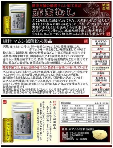 【3個セット】 混ぜ物無し!! 高品質 純度100 天然 赤まむしカプセル 90カプセル 約30日分相当 蝮 赤マムシ