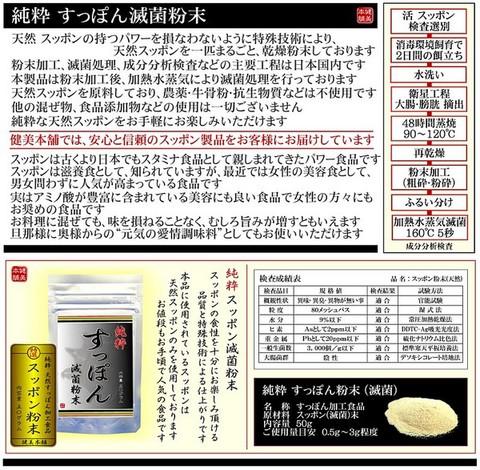 混ぜ物無し 純度100 天然 すっぽん末50g 約50日分相当 鼈 スッポン