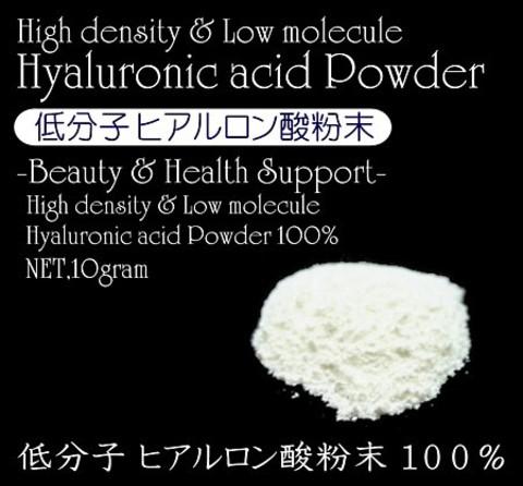 【3個セット】 高濃度 食べる 低分子ヒアルロン酸粉末 なんと400mg充実摂取で約25日分