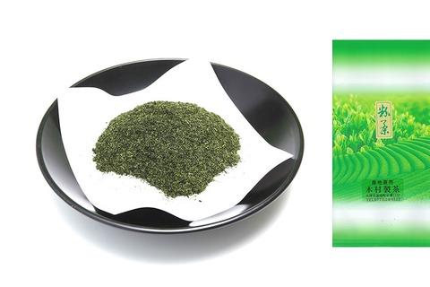 玉露風粉茶100g