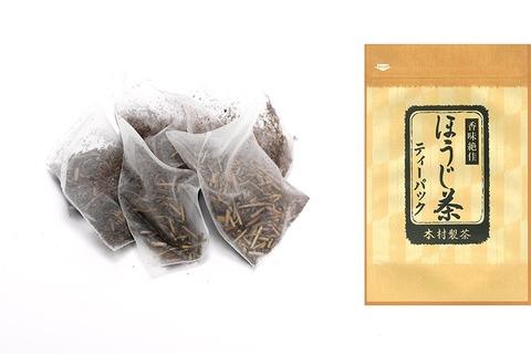 ほうじ茶ティーパック20p