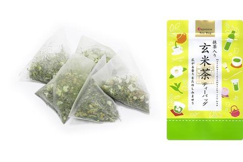 抹茶入り玄米茶ティーパック15p