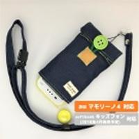 【ぷるる・L】ポケット付タイプ #デニム×ストライプ(緑)