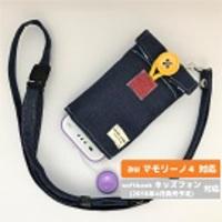 【ぷるる・L】ポケット付タイプ #デニム×ストライプ(青)