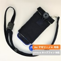 【ぷるる・L】ポケット付タイプ #紺×チェック