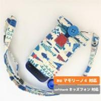 【ぷるる・L】ポケット付タイプ #お魚×ブルーデニム