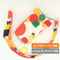 【ぷるる・L】ポケット付タイプ #隠れ猫×オレンジデニム