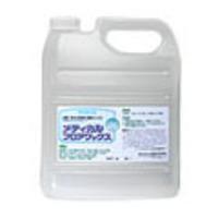 抗菌・防カビ剤配合 樹脂ワックス