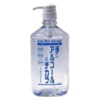 水石鹸 消毒用アルコール