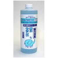 カーペット壁紙用洗剤 (容量18L/5L/1L)