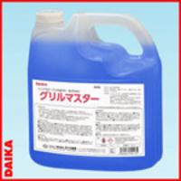 目的別用途洗剤 (油汚れ/ガム取り)