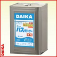 お風呂トイレ洗剤 (酸性/中性/アルカリ性)