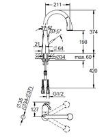 【GROHE 30 287 000】シングルレバーキッチン混合栓コールドスタート仕様(ヘッド引出タイプ)