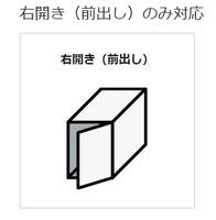 戸建用宅配ボックス【Panasonic CTNR6020RB】後付け用