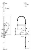 【CERA HG39840】シングルレバー混合水栓(整流・スプレータイプ)