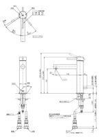 【TOTO TLCC31ELR】洗面用台付シングル混合水栓